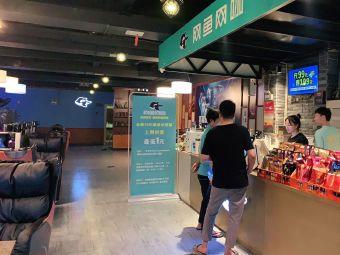 网鱼网咖·微家店