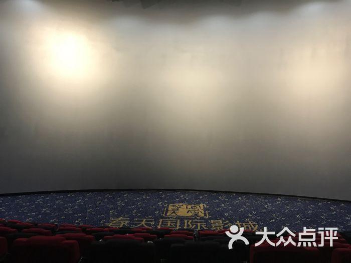 春天国际影城(大厂店)图片 - 第1张