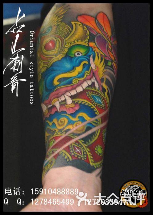 北京占山刺青 花臂纹身