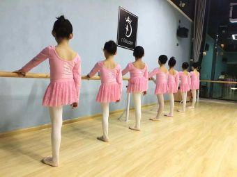 美诺国际舞蹈(长沙香槟保利广场店)