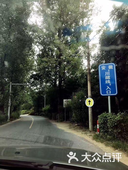 山门洞风景区-图片-宁国市周边游-大众点评网