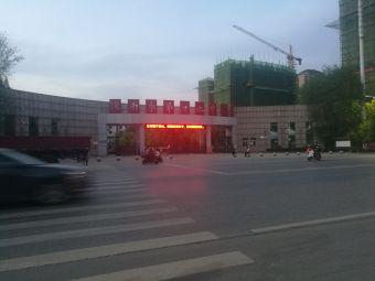 淮南市第十九中学