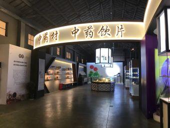 东平镇社区文化活动中心