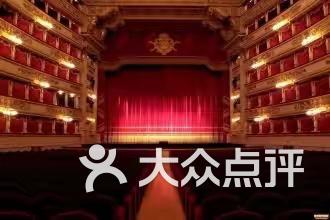 戏曲学会上海戏剧学院艺术教育专业陶冶教育剧场分部