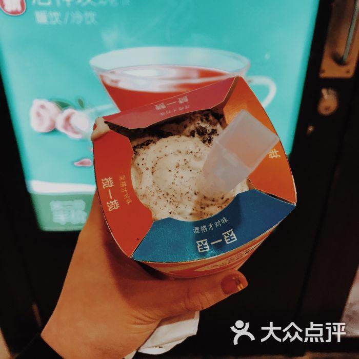麦当劳(温州龙湾万达店)-美食-温州图片-大众点美食即食图片