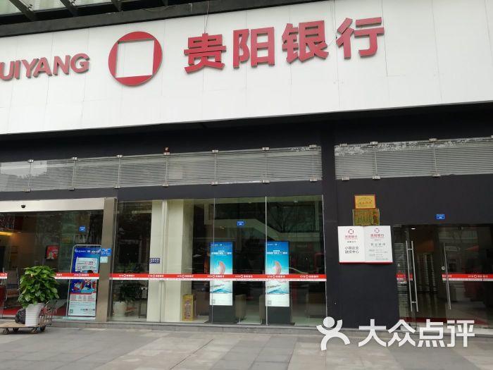 贵阳银行成都分行小微企业融资中心