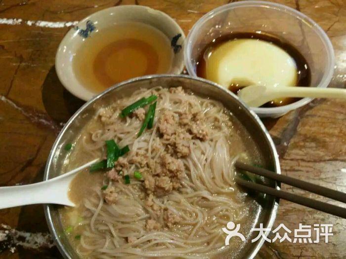 老仓醋米线(环城东路店)-图片-昆明美食-大众点评网
