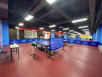 温州智库乒乓球俱乐部