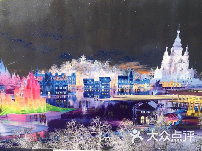 太阳岛风景区的全部评价-哈尔滨-大众点评网
