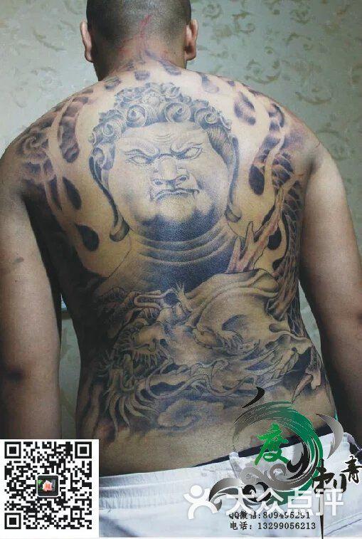 西安纹身 西安纹身价位 满背不动明王纹身