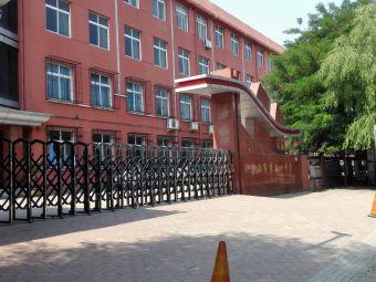 唐山市第三十中学