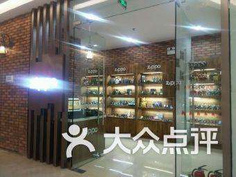 长春锦江广场 电影城购物图片