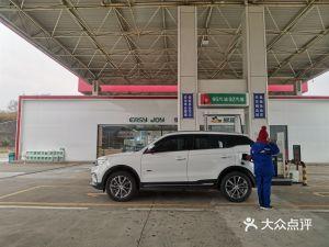 中国石化连州服务区加油站