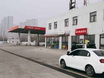 中石化连霍高速新七村服务区加油站