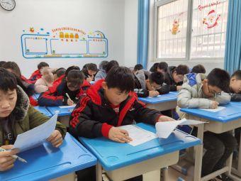 北京典范英语