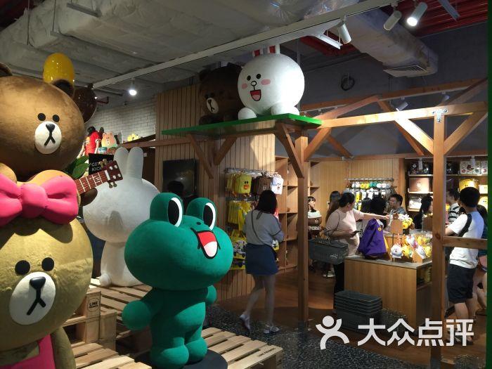 line friends(cafe&store)-图片-广州美食-大众点评网