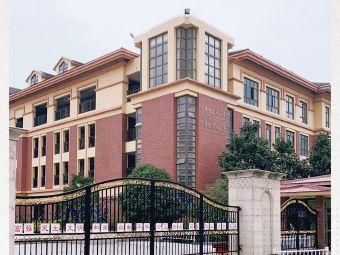 外国语学校(太湖新城店)