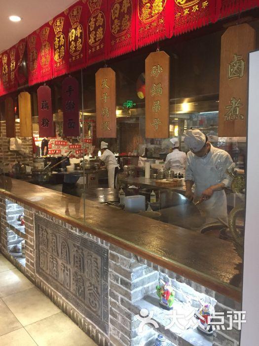 京味斋烤鸭店(洋桥店)图片 - 第218张