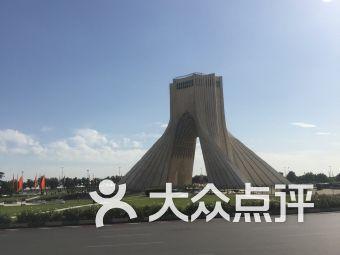 自由紀念塔
