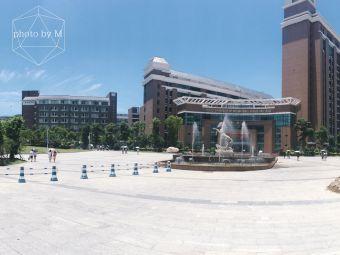 福州外语外贸学院(长乐校区)