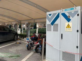 国家电网汽车充电站(上海长宁区美丽华花苑电动汽车充电站)