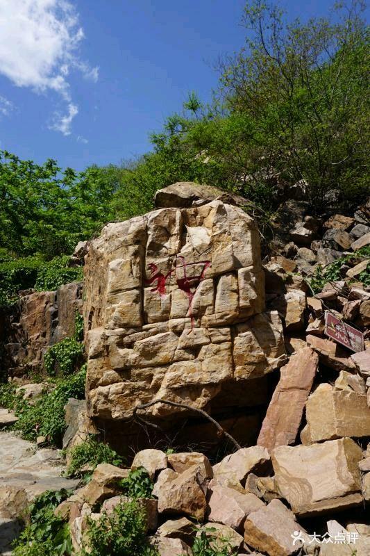 石龍峽風景區圖片 - 第159張