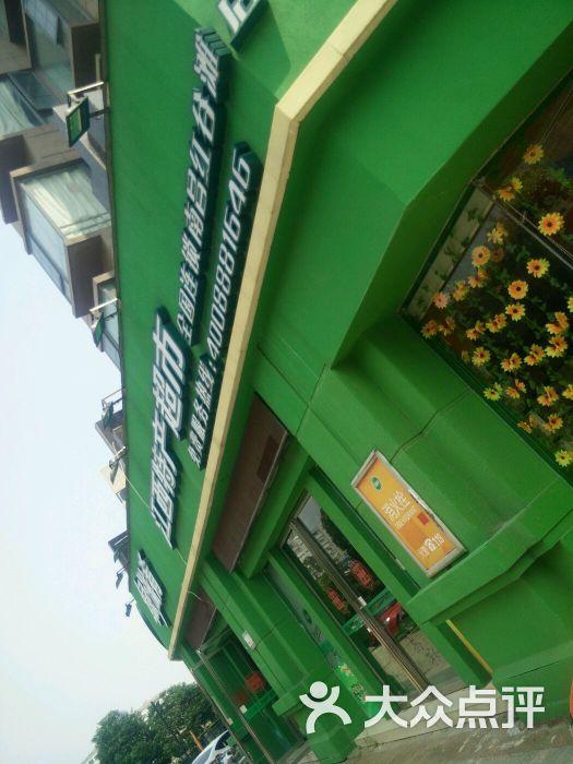 绿滋肴江西特产超市(南昌红谷滩店)-图片-南昌
