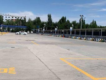 新疆汽车职业学院