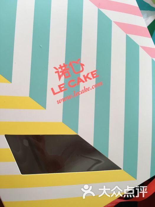 cake-图片-上海美食-大众点评网