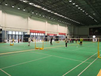 体育中心羽毛球馆