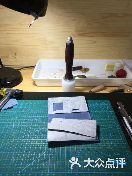 嗨皮匠手工皮具工作室图片 - 第12张