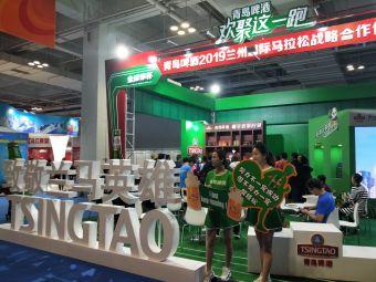 甘肃国际会展中心-南门1