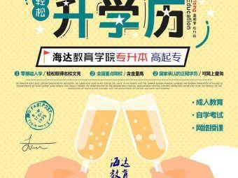 江苏科技大学教学评估工作办公室