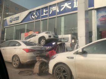 蚌埠国际汽车城