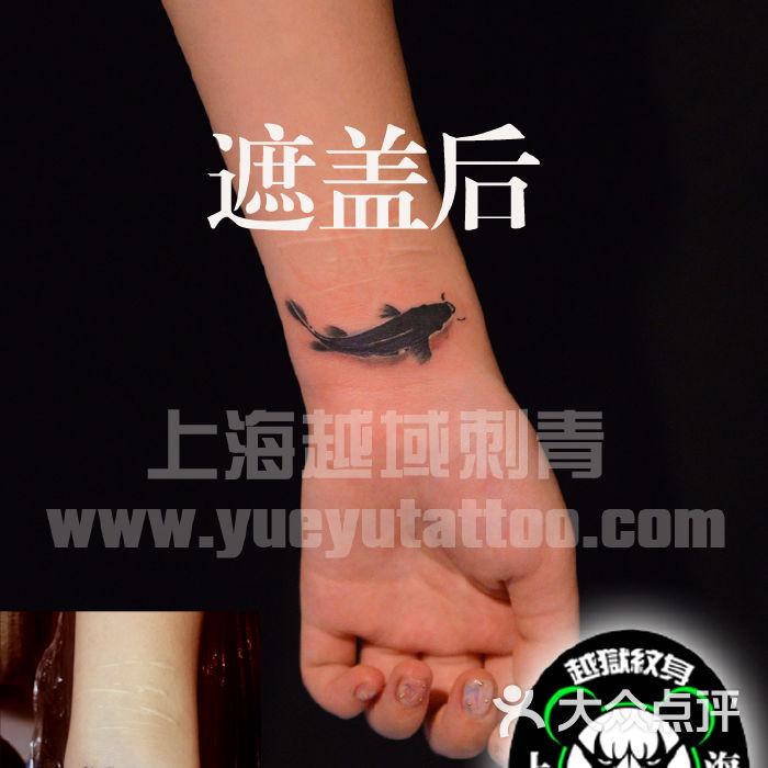 越狱刺青(越域)纹身手腕遮盖小鱼纹身图片-北京纹身