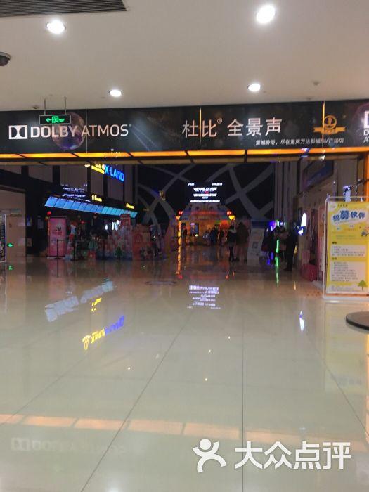 大众影城(冉家坝店)-图片-重庆电影-万达点评网mp5怎么下载电影图片