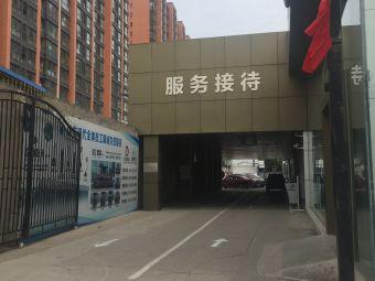 北京现代汽车廊坊瑞龙特约销售服务店电动汽车充电站