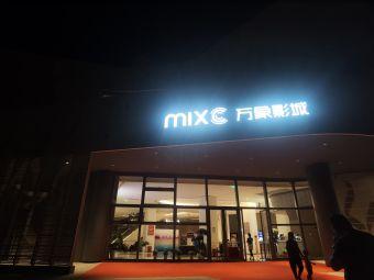 万象影城(惠州小径湾店)