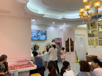 艾瑟儿国际艺术中心(爱琴海店)