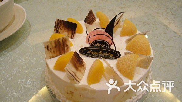 元祖冰淇淋蛋糕