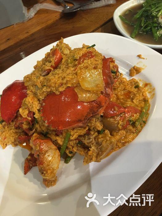 大王海鲜-螃蟹-菜-螃蟹图片-普吉岛美食-大众点评网