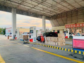 中国石化栖霞服务区加油站
