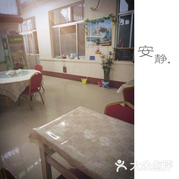 渔乐渔家-田园式农家乐-大堂图片-长岛县美食-大众