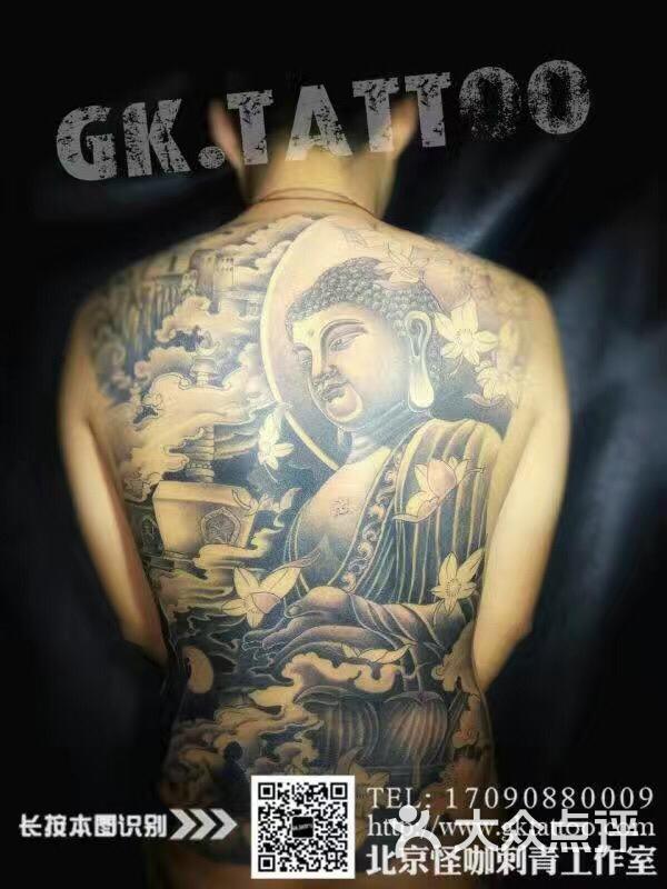 tattoo纹身(北京怪咖工作室)-图片-北京丽人-大众