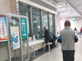 中国农业银行(涟水政务服务中心支行)