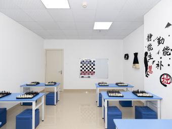 株洲群弈国际象棋俱乐部
