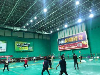 北仑新动力羽毛球馆