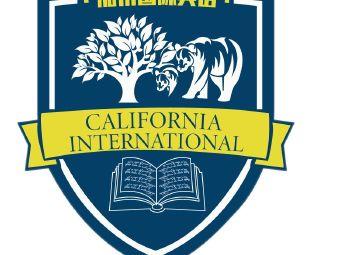加州国际英语