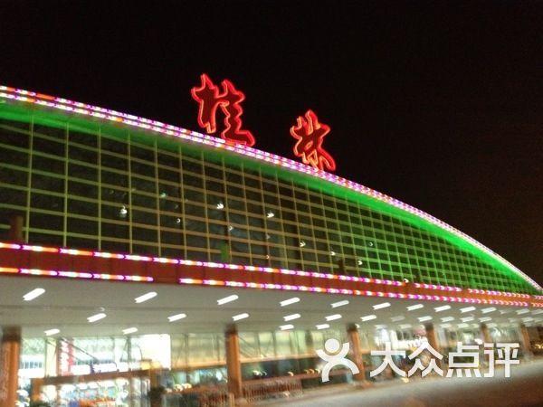 北京飞机场-大众