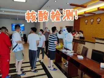中国石油四川培训中心
